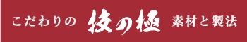 徳平title01